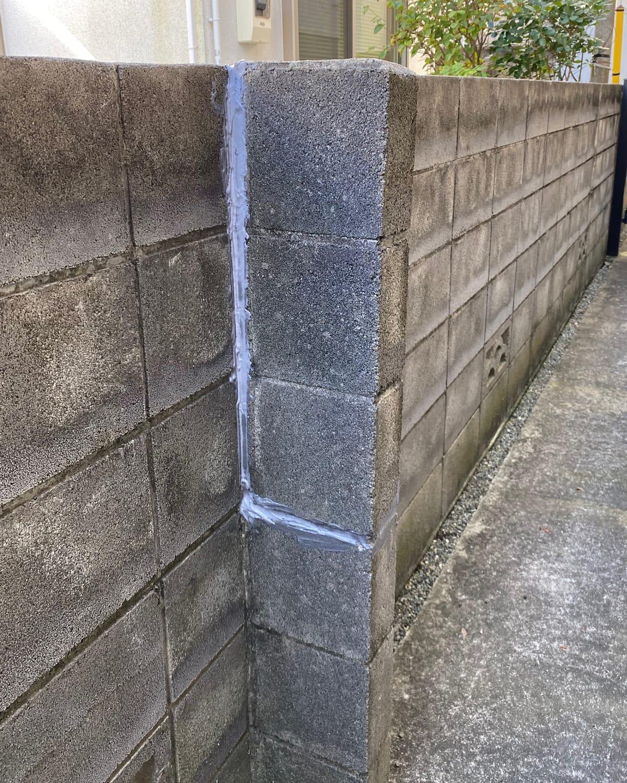 外壁ブロック修繕